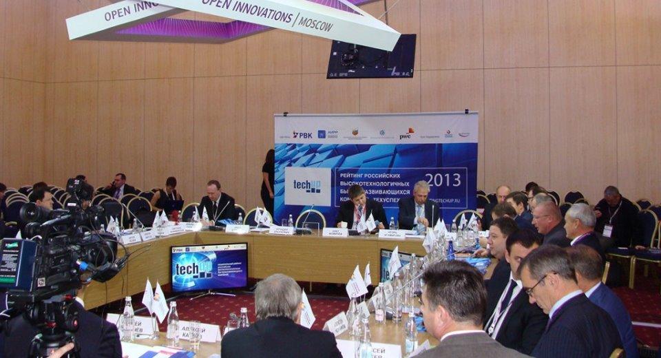 Тион вошел в ТОП-10 быстрорастущих компаний России