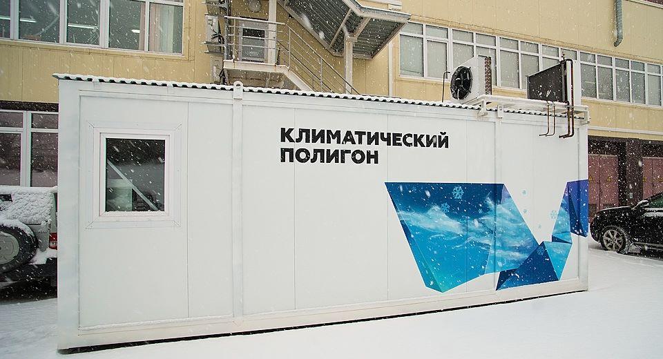 """""""Умный микроклимат"""" разработан в Новосибирске"""