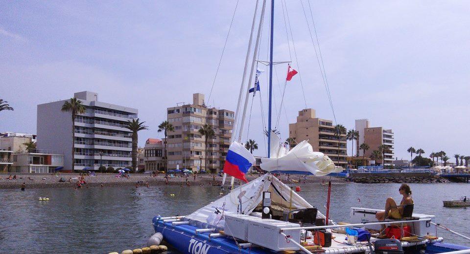 Экспедиция на остров Пасхи: Пять россиян идут в Тихий океан на надувном катамаране