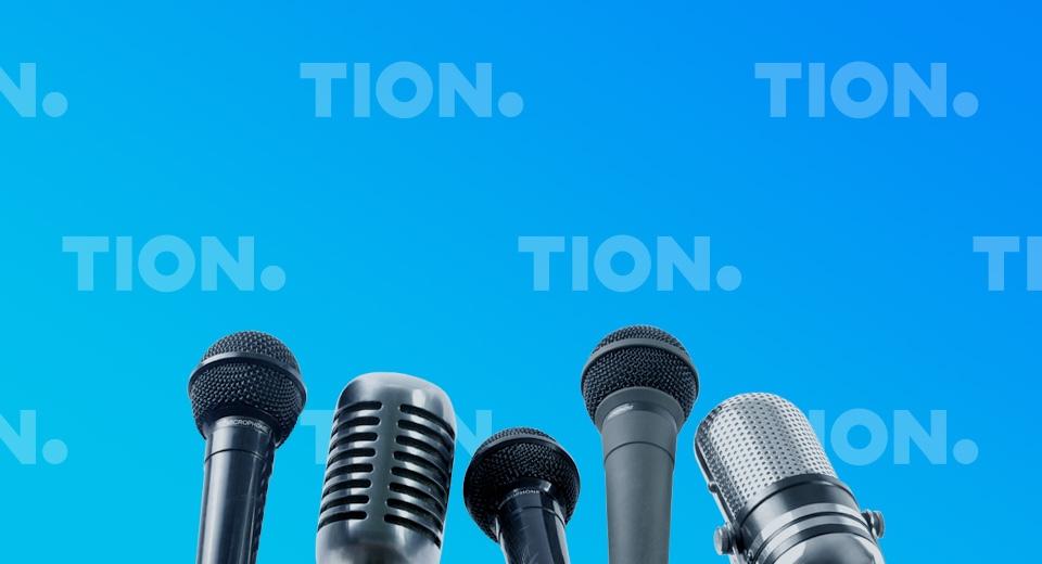"""Комментарий компании """"Тион"""" относительно заявления Следственного комитета"""
