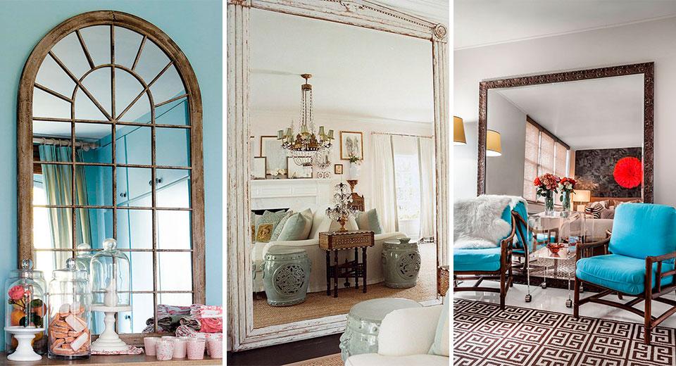 Зеркала в доме