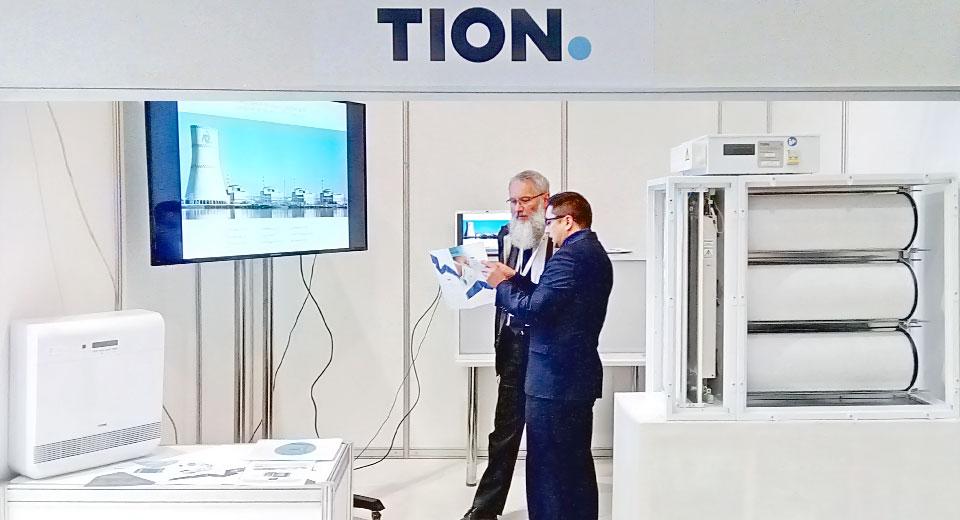 Тион представил оборудование для атомной промышленности