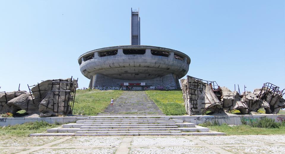 Дом-памятник коммунизму