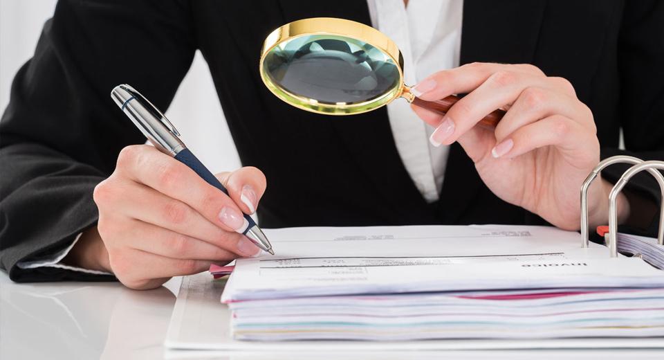Проверка юридической чистоты
