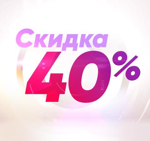 Тион 3S -10%